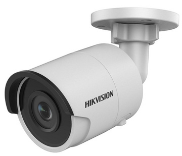 HIKVISION DS-2CD2063G0-I IP VIDEO NADZORNA KAMERA