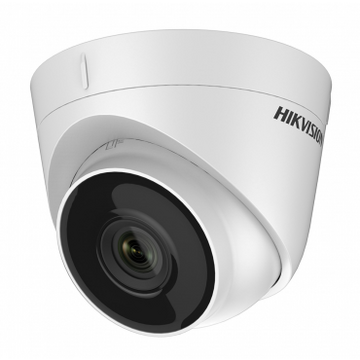 HIKVISION DS-2CD1353G0-I IP VIDEO SUPERVISORY CAMERA